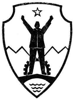 Wappen Valjevo