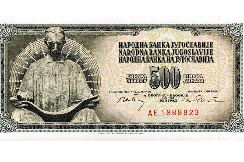 Jugoslawien Währung